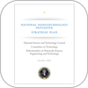The National Nanotechnology Initiative Strategic Plan 2016: Progress and Challenges Going Forward